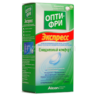 Раствор для линз Alcon Opti-Free Express (120 ml)